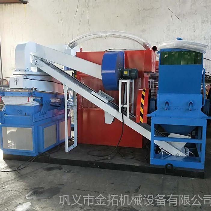 鞏義雜線銅米機  電線粉碎機價格 銅線破碎機 廠家直銷