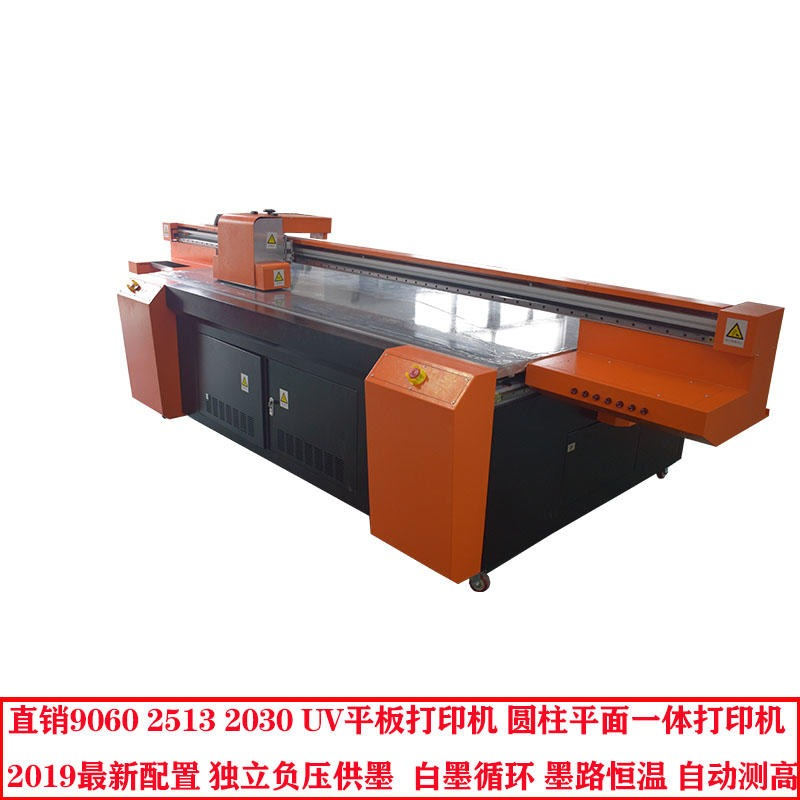 2019最新配置LED灯箱打印设备 广告灯箱UV打印机 广告打印机 广告UV平板打印机广告UV平板印刷机  厂家直销