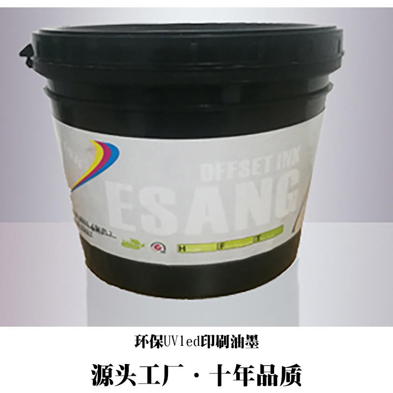 浙江广州UV玻璃免烘烤油墨  LED油墨厂家直销 无需固化剂 高遮盖黑色白色