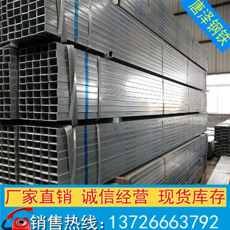 佛山 鍍鋅方管 316L不銹鋼方管價格優惠