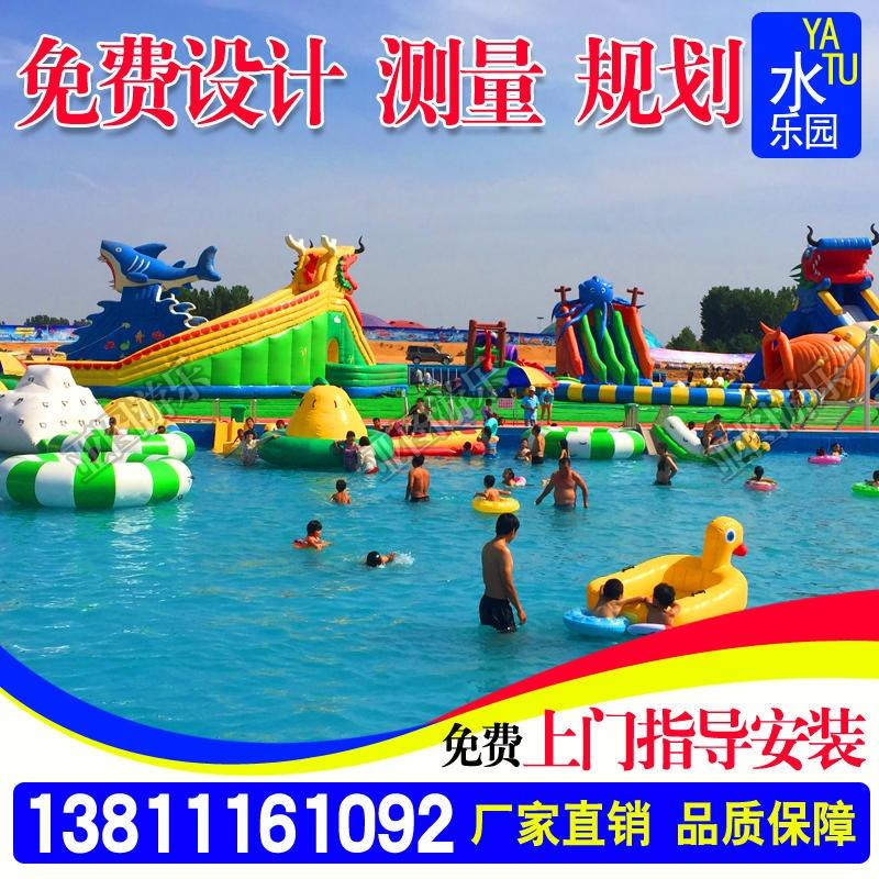 定制充氣游泳池 大型戶外水上樂園 支架游泳池 沖關游戲充氣滑梯兒童水上玩具