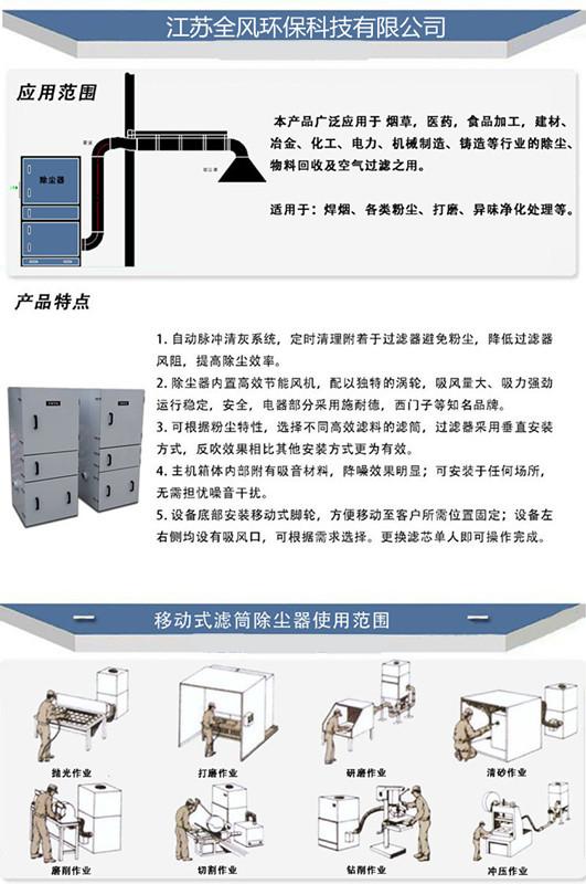 直销磨床砂轮机打磨集尘器 吸粉尘工业集尘器 平面磨床工业吸尘器示例图5