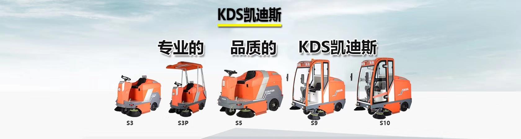 嘉兴汽车配件厂油污灰尘驾驶式洗地机HY70  清洗吸干拖地机供应商示例图18