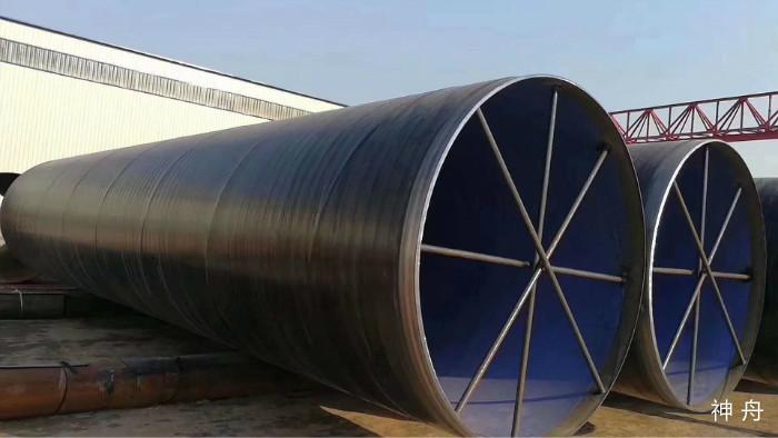 国标螺旋钢管保探伤螺旋钢管 9711螺旋钢管 探伤焊接钢管厂家选择我们神舟钢管示例图10