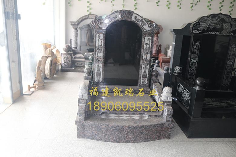 安徽墓碑厂家直销传统墓碑 豪华墓碑可支持定制 批发量大价格优惠示例图1