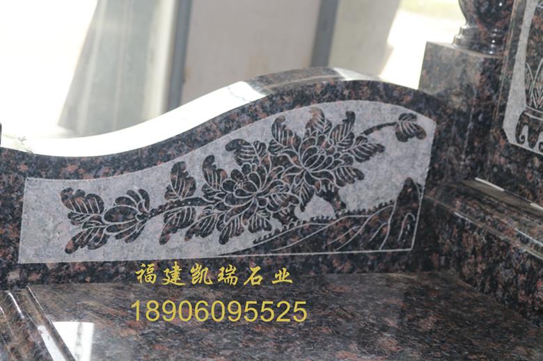 安徽墓碑厂家直销传统墓碑 豪华墓碑可支持定制 批发量大价格优惠示例图8
