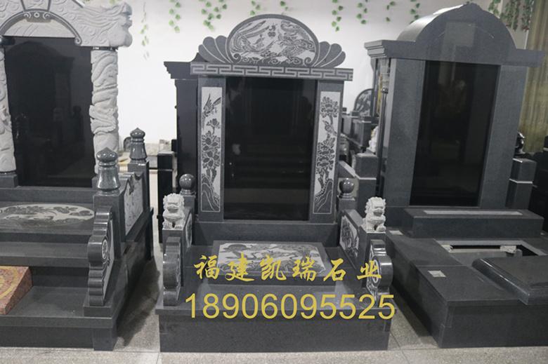 福建凯瑞石业直销芝麻黑墓碑 城市公墓墓碑 传统墓碑造型可支持定制示例图1