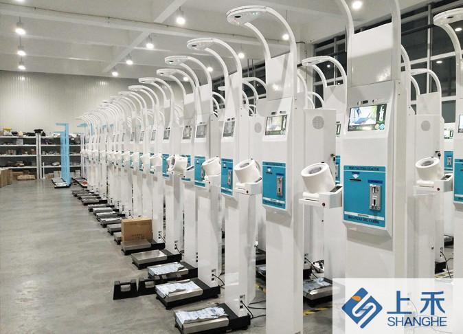 超声波身高体重仪生产厂家 测量血压 脉搏 体温秤 投币秤 电子秤 人体 秤河南郑州上禾SH-10XD示例图2