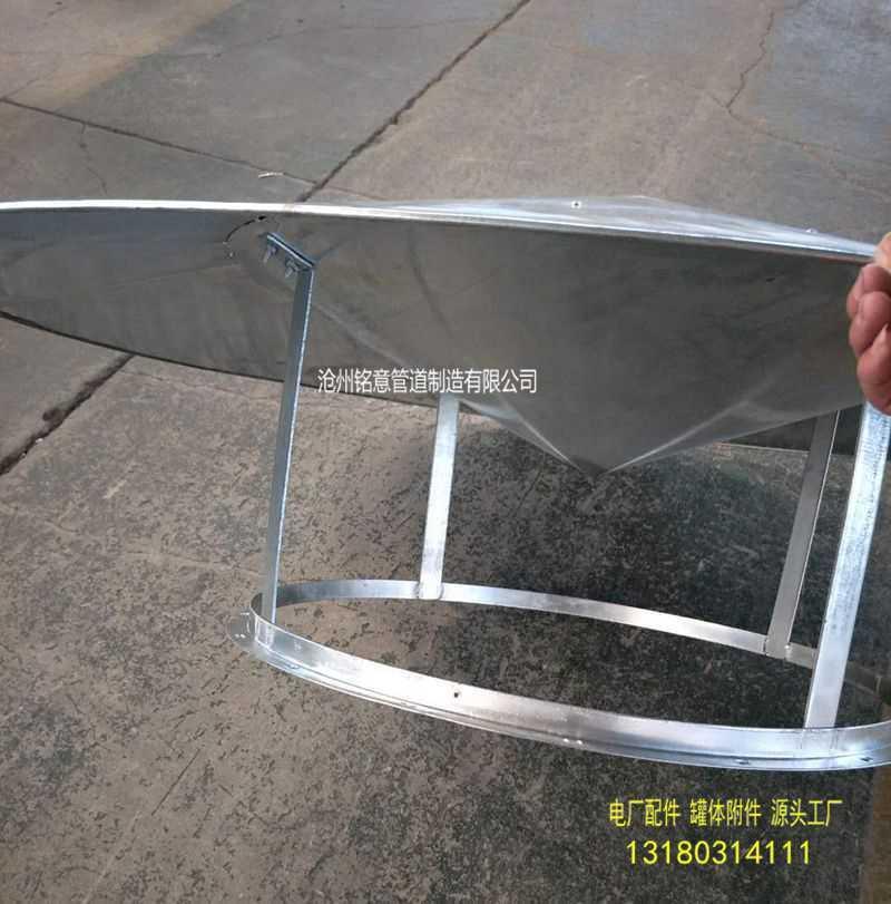圆锥形风帽 14K117-3锥形风帽 风道通风帽 碳钢锥形风帽 D320圆锥形风帽 沧州铭意示例图13
