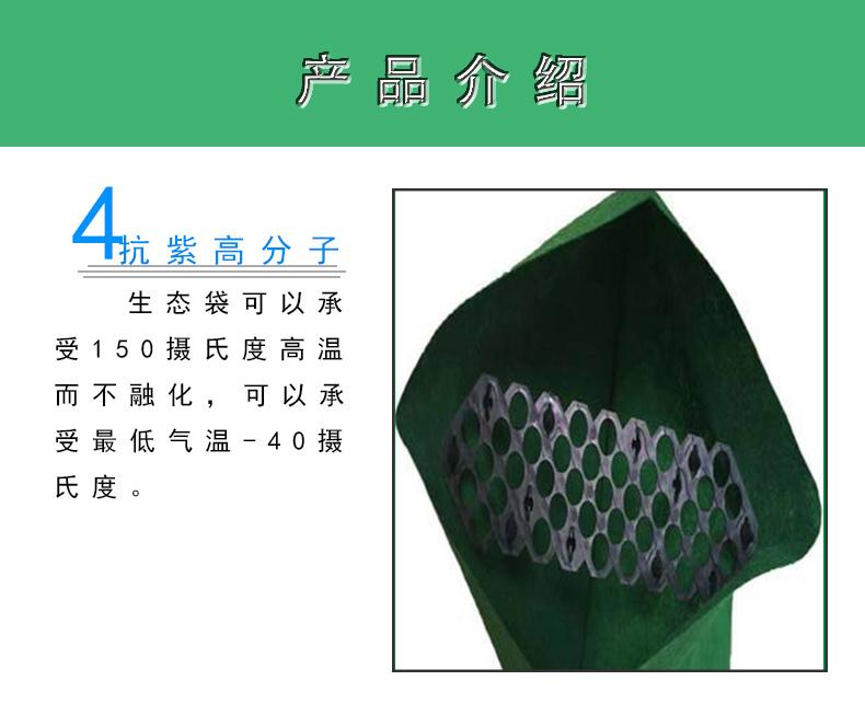 锦祥厂家直销  河道生态袋 护坡生态袋 无纺布生态袋 种类齐全欢迎来询示例图4