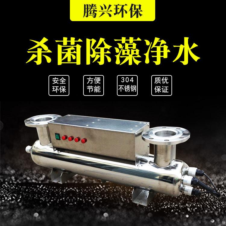 80W紫外线消毒器 8T/H紫外线杀菌器 过流式水处理杀菌通用设备示例图1
