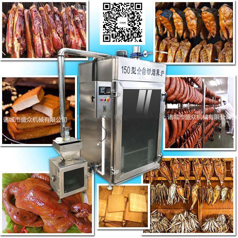 红肠烟熏炉,全自动红肠烟熏炉,整套红肠生产设备示例图5