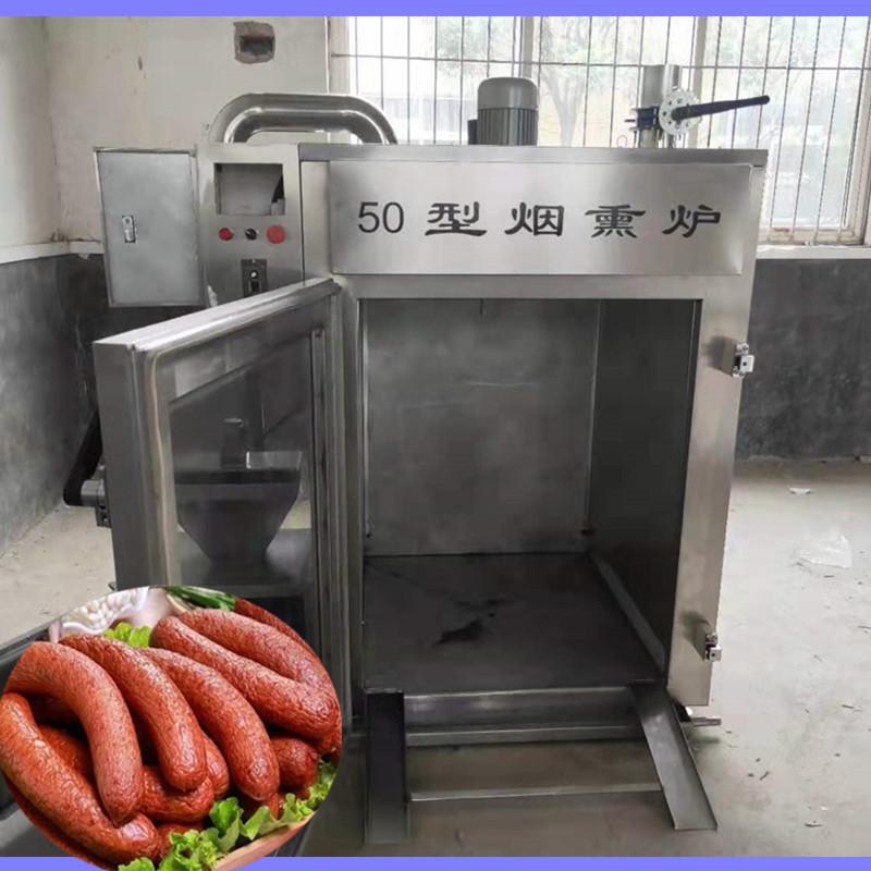 厂家直销 大型全自动烟熏炉设备 腊肉香肠红肠豆干多功能烟熏机示例图1
