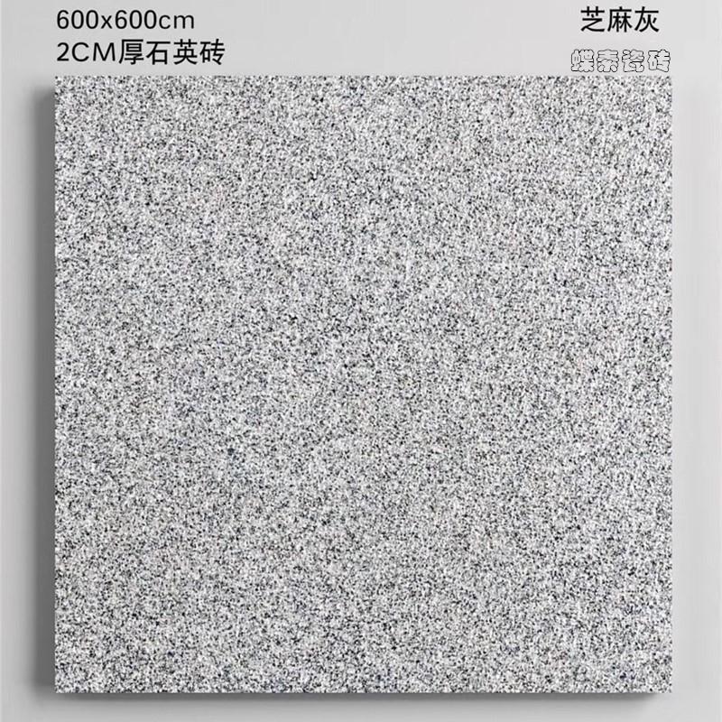 山东淄博花岗岩瓷砖厂家室外瓷砖墙幕干挂工厂直销货源稳定