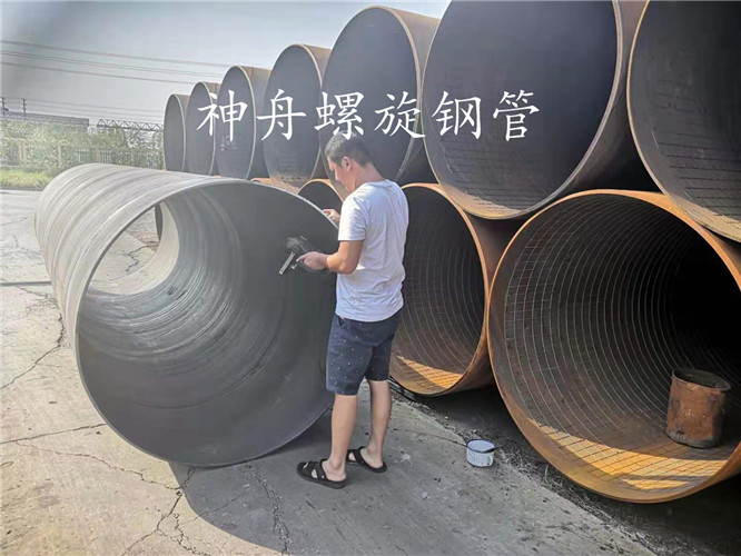 14年工厂生产螺旋钢管 专做大口径螺旋钢管和厚壁螺旋钢管 国标品质示例图4