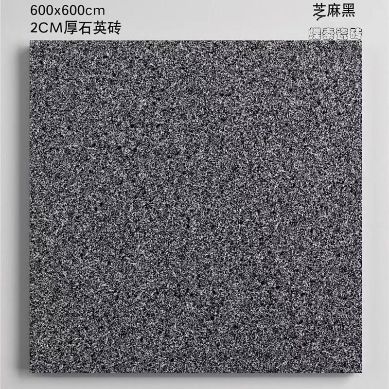山东淄博花岗岩瓷砖厂家室外瓷砖地铁站工厂直供量大从优