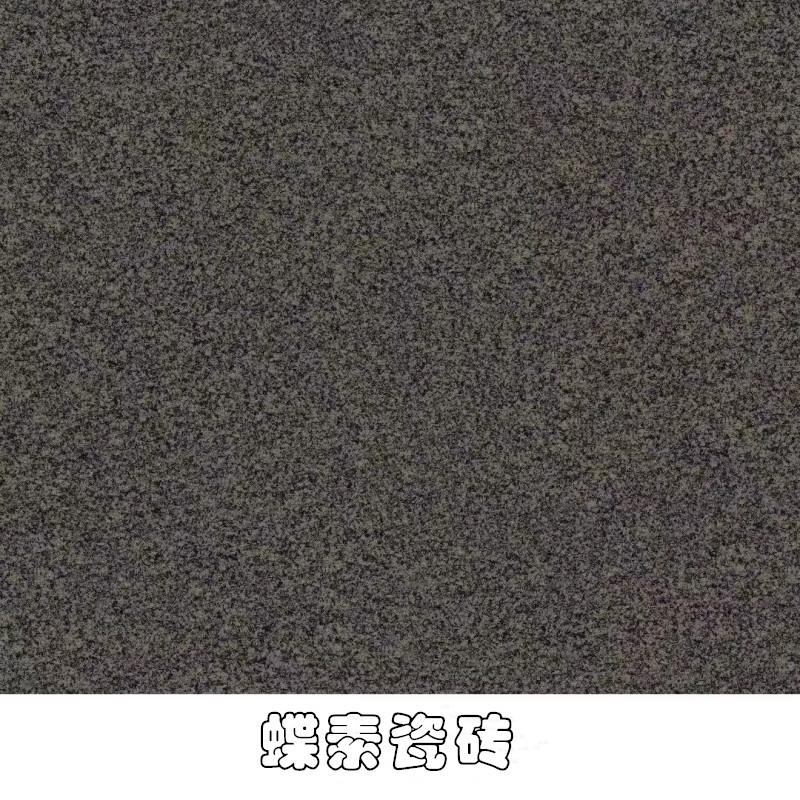 山东淄博花岗岩瓷砖厂家2.0厚砖景观园林工厂直供量大从优