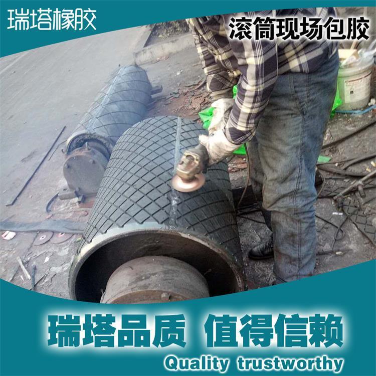 输煤系统滚筒包胶脱落处理示例图11