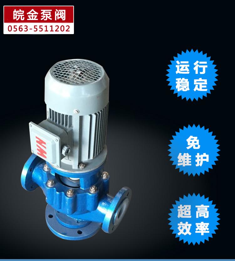 氟塑料管道泵GDF型 防腐蝕耐酸堿立式化工泵 襯四氟離心工業增壓泵示例圖10