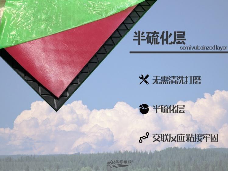 耐磨胶板3_conew1.jpg