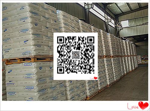 福州土工膜生产厂家直销高位池海水养虾hdpe防渗膜0.35mm美标黑色光面价格示例图4
