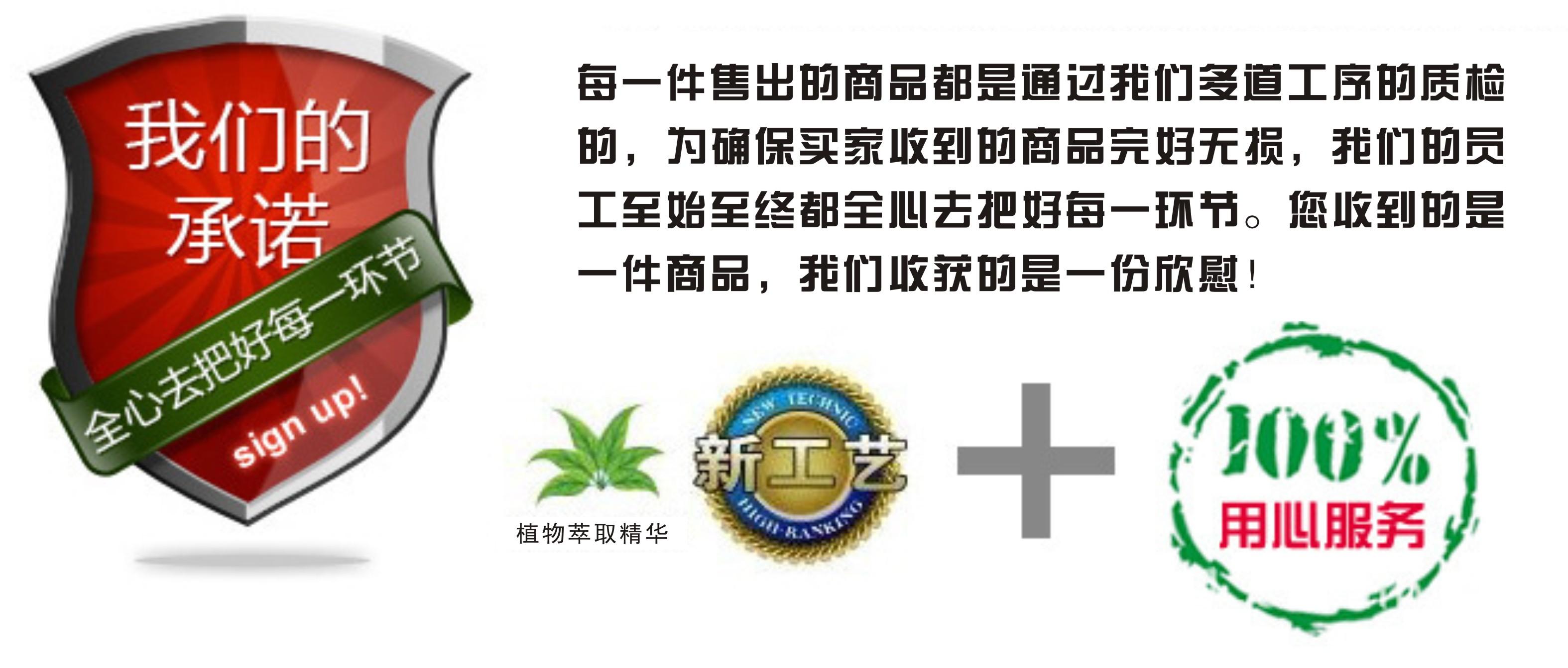 迷迭香提取物  鼠尾草酸  纯植物提取物示例图11