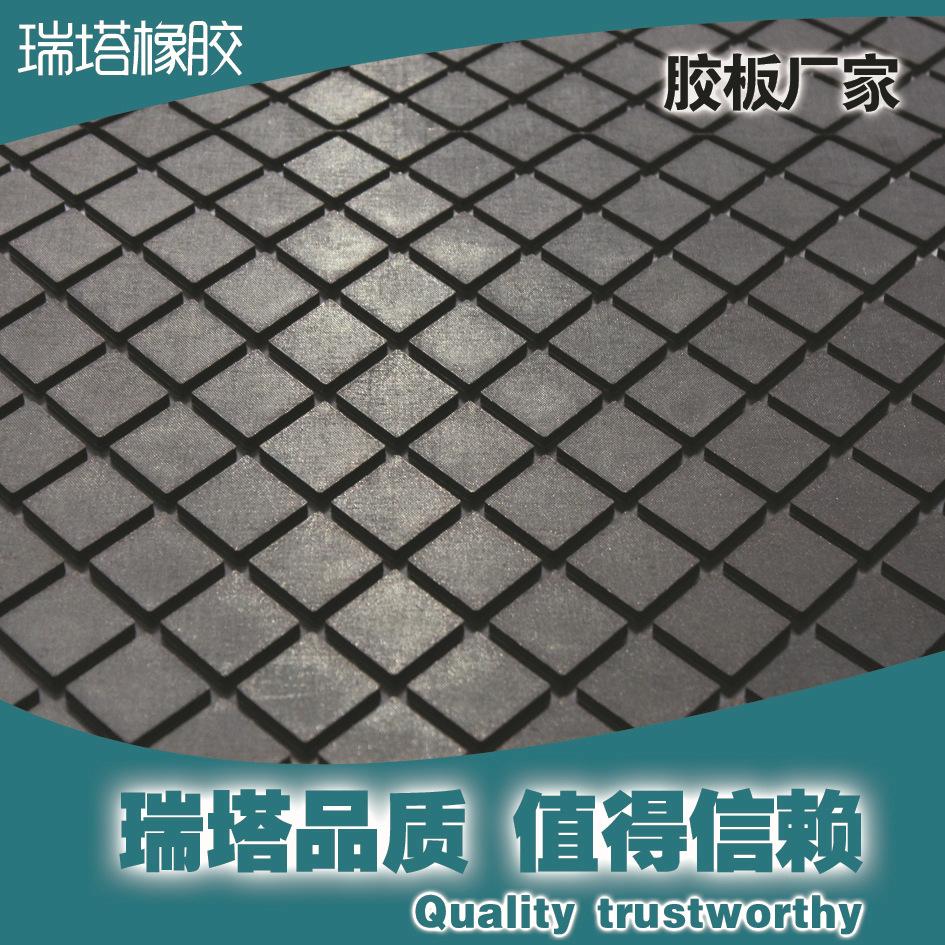 滚筒包胶橡胶胶皮,15毫米厚菱形纹包胶胶皮示例图4