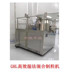 三维混合机 三维运动混合机  医药化工食品专用三维混合机粉末混料机 三维运动混料机 搅拌机示例图45