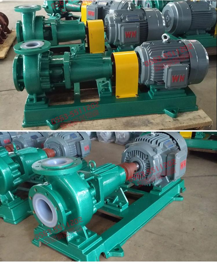IHF65-50,50-32型,氟塑料離心泵,四氟合金泵廠家,防腐化工泵示例圖17