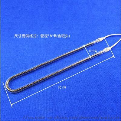 220V1000W无烟烧烤炉电热管碳纤维加热管红外线U型石英发热管示例图7