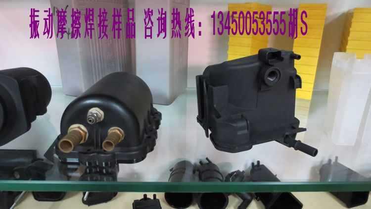 振动摩擦机 PP玻纤板焊接 压力桶防水气密焊接并代加工震动摩擦机示例图10