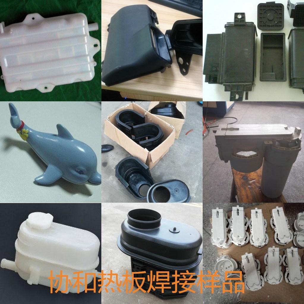 热板机汽车水箱焊接 PP尼龙防水气密的塑胶焊接热板机示例图4