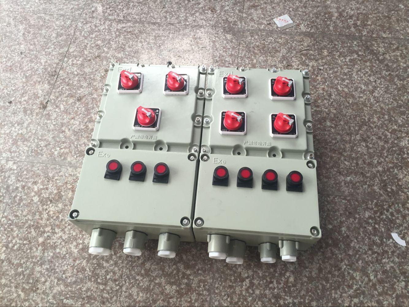 XZD-C防爆配电箱