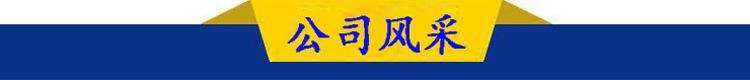 利杰 LJXP-750 削皮机器 土豆削皮机 削皮机价格   芒果削皮机 大型商土豆削皮机  不锈钢去皮机价格示例图23