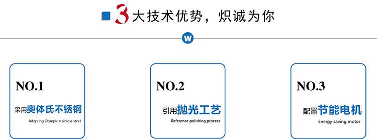 臥式螺桿泵規格,品牌高溫螺桿泵,G30型系列單螺桿污泥泵,單螺桿泵廠家示例圖8