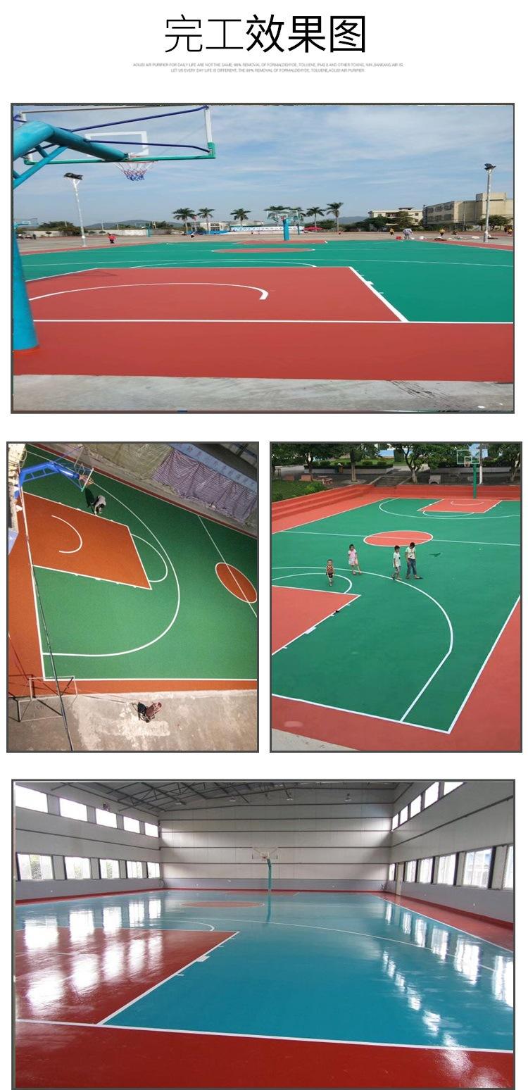 惠州球场地坪漆厂家 户外专用地坪漆 篮球场运动场地坪漆施工 防锈漆示例图15