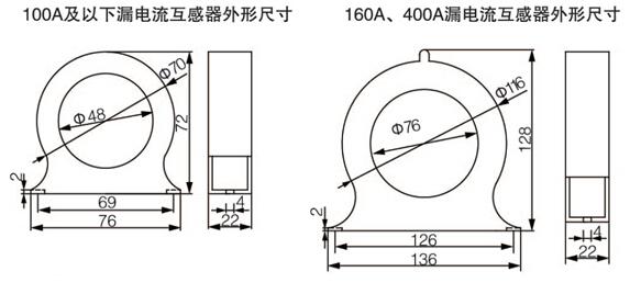 线路保护装置    低压馈线保护   安科瑞ALP200-400  开孔91x44 零序断相不平衡保护 测量控制通讯一体示例图12