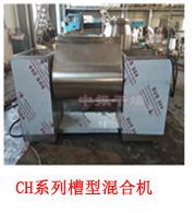 厂家直销YK160摇摆颗粒机 制粒机 中医药 食品 饲料制粒生产设备示例图25