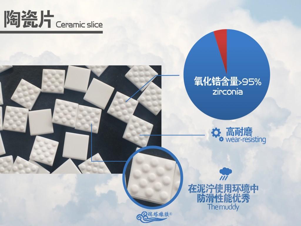 广西港口皮带机驱动陶瓷包胶板,冷粘式耐磨型陶瓷包胶板示例图5