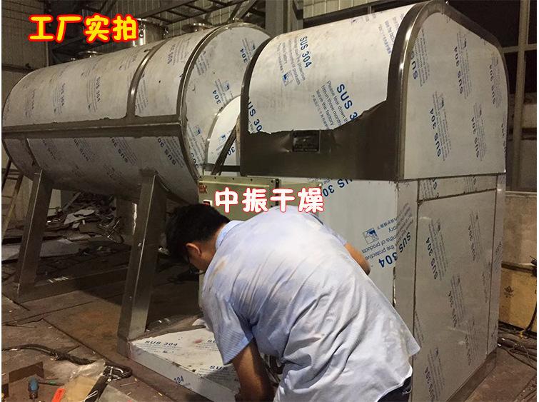 新款真空耙式干燥机 搅拌低温真空干燥设备 间硝基甲苯专用干燥机示例图10