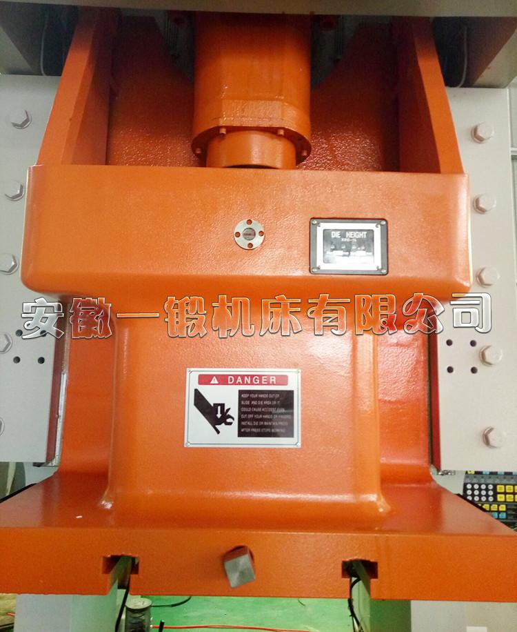 高精密气动冲床JH21-25T数控冲床开式单点固定台压力机不锈钢冲孔机示例图11