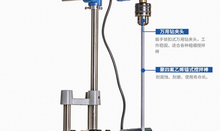 上海泓冠 S312-90W 恒速搅拌器 90W平板恒速搅拌器示例图4