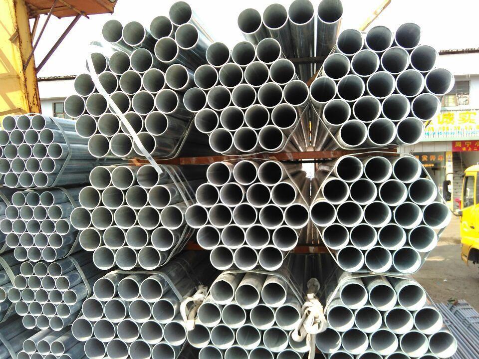 现货供应镀锌钢管, 热镀锌镀锌管,dn15(4分管) 优耐特示例图4