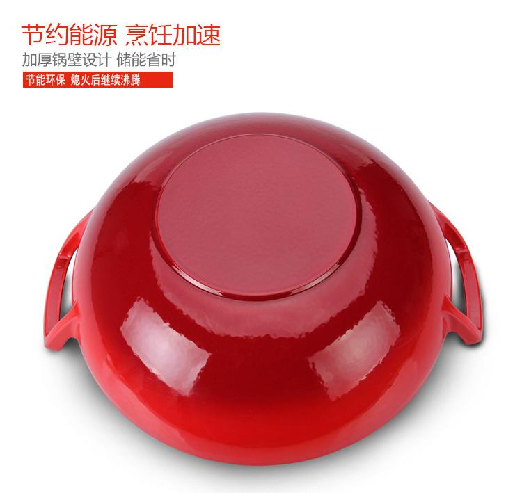 铸铁珐琅红色双耳生铁炒锅炒菜炖锅电磁炉通用锅具鑄鐵鍋出口定制示例图5