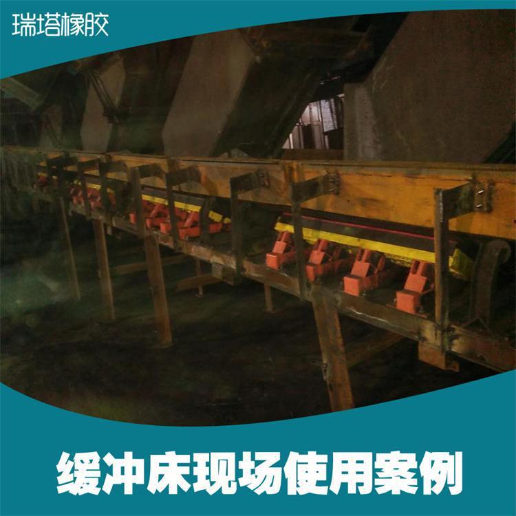煤矿用皮带机高弹性缓冲床示例图8