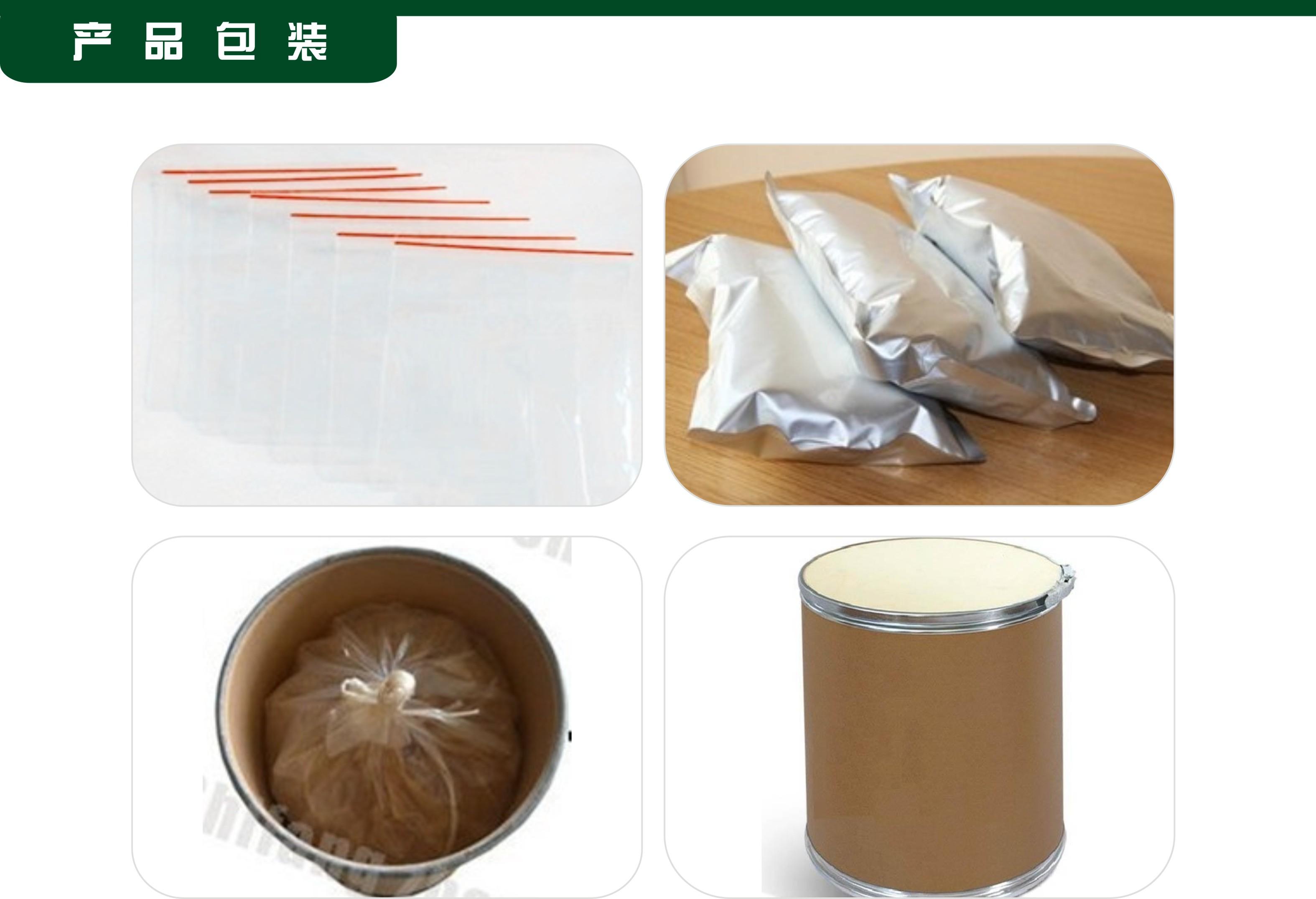 菟絲子提取物  純植物提取示例圖4