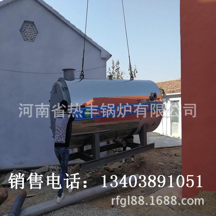 黑龙江家用燃气锅炉代理/0.05吨小型燃气供暖锅炉低价批发示例图6