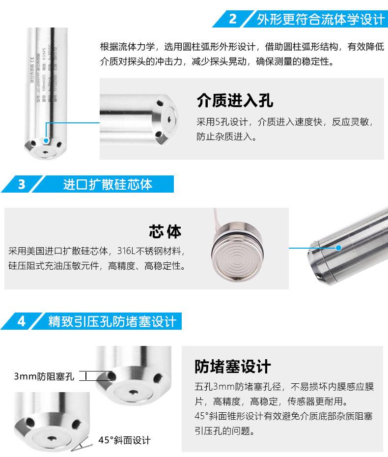 水箱液位变送器 油箱液位传感器  液罐 水槽  消防水箱液位计示例图2