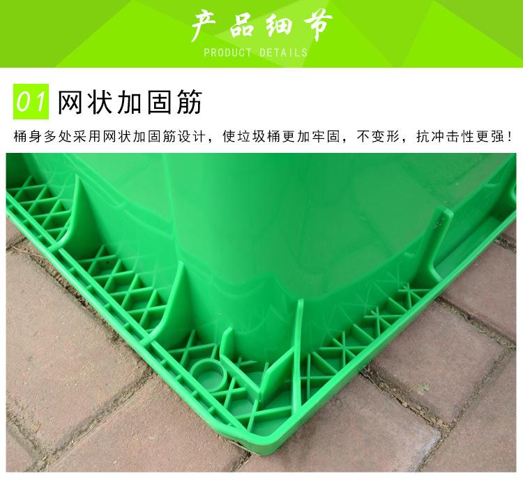 湖北厂家批发 环卫垃圾桶240L/120L/100L/50L/升塑料分类垃圾桶箱示例图9