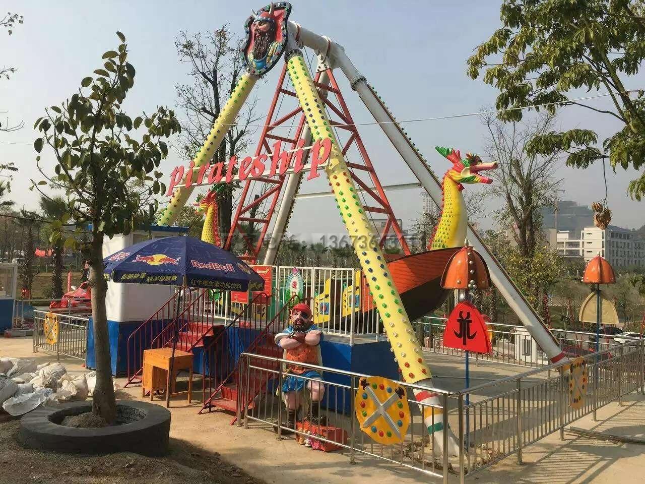 2020郑州大洋游乐设备8臂桑巴气球 儿童游乐厂家直销24座桑巴气球项目示例图53